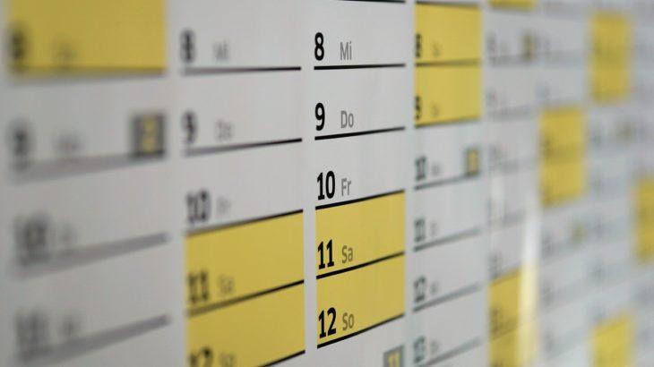 「なぜ2月28日しかないの?」その意外な理由を説明します。また、29日の閏年がある理由も