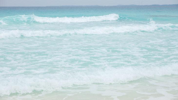 「なぜ海はしょっぱいの?」塩水なのが当たり前の海水はなぜしょっぱくなったのか分かりますか?